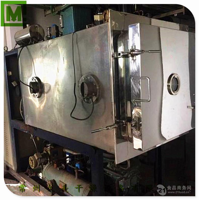 小批量生产型FD-10真空冷冻干燥机