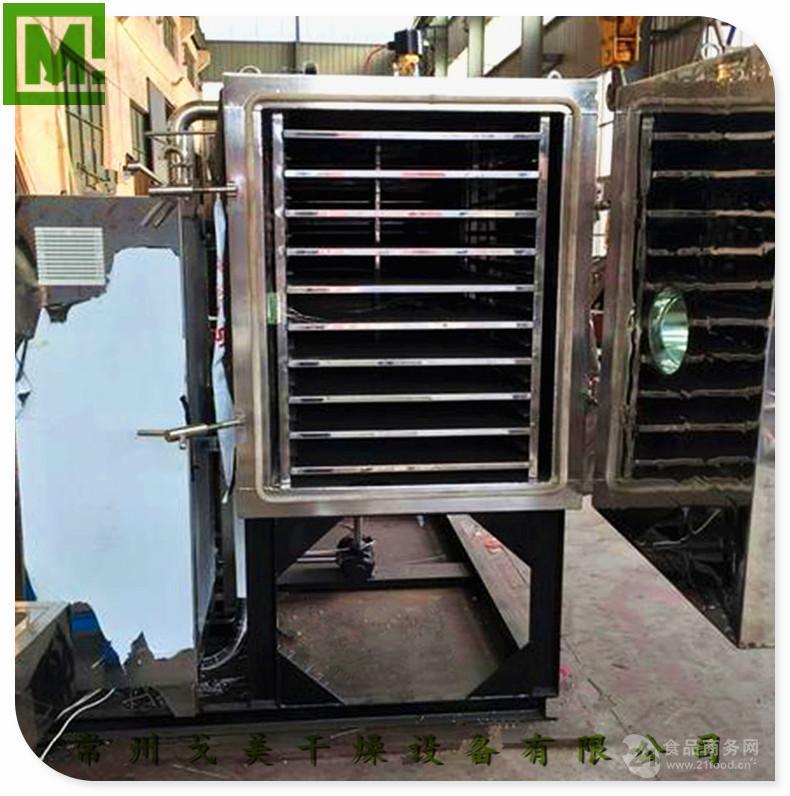 实验型FD-1真空冷冻干燥机厂家
