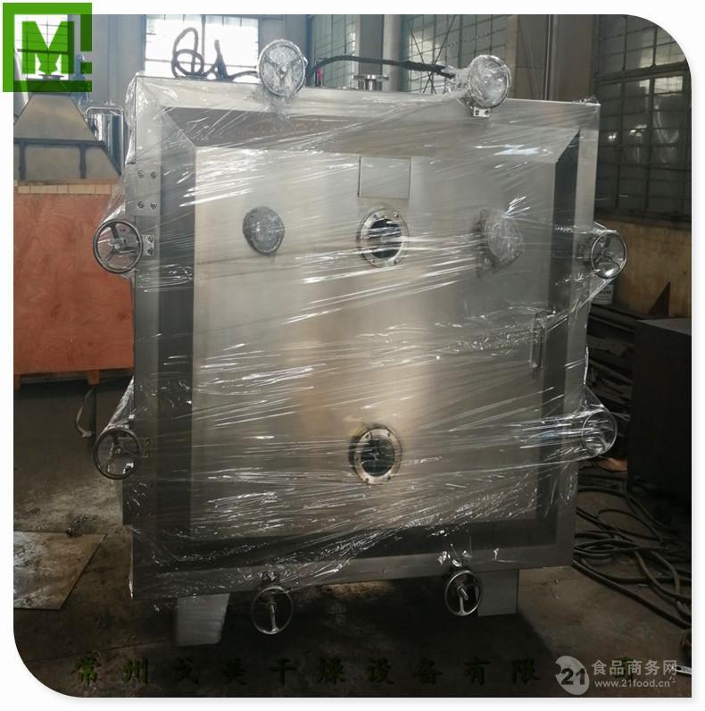 FZG-10型不锈钢方形真空干燥机
