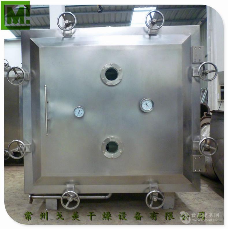 FZG-15型方形真空干燥机