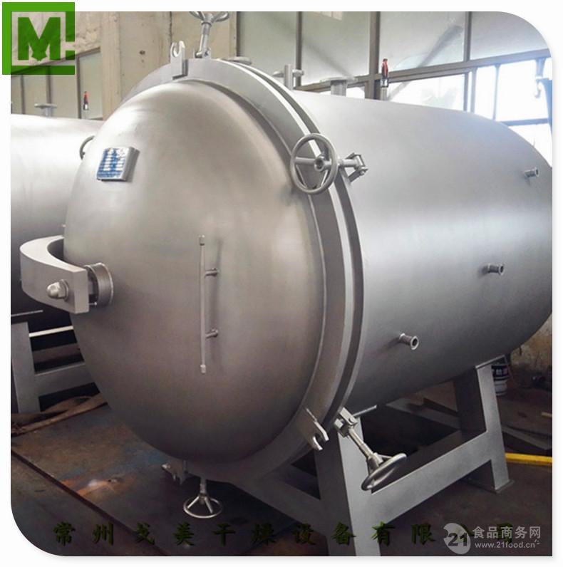 圆形真空干燥机蒸汽型烘架厂家定制