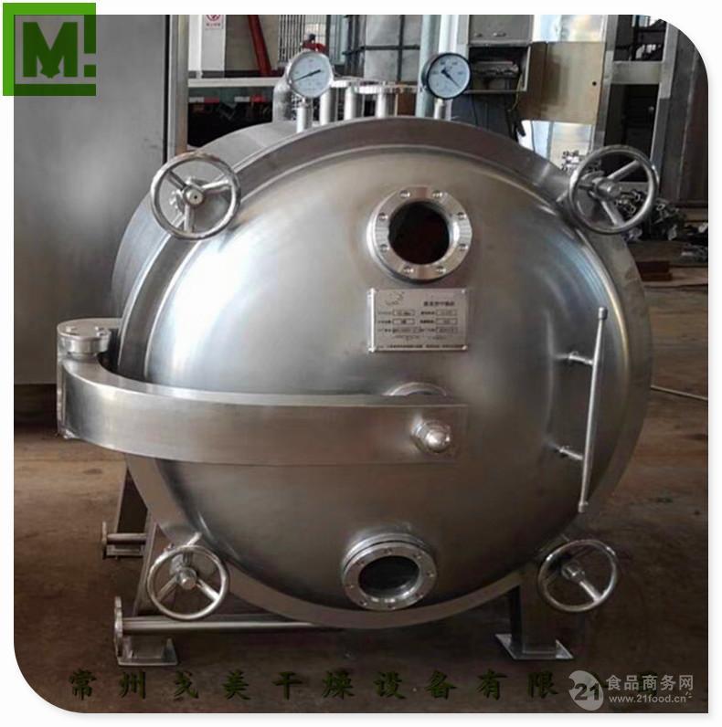 YZG系间歇式传导加热圆形真空干燥机