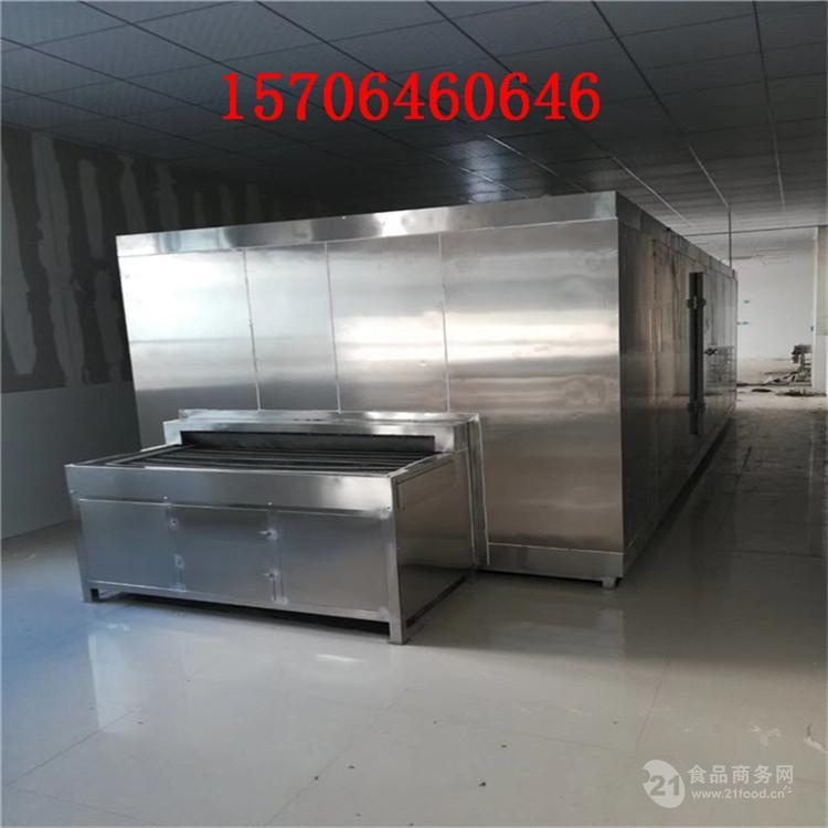 混合蔬菜粒流态化速冻机生产厂家 隧道式速冻机
