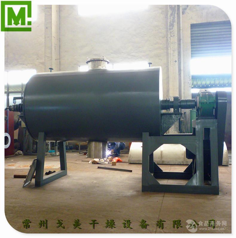 ZPG-2000升耙式真空搅拌式干燥机