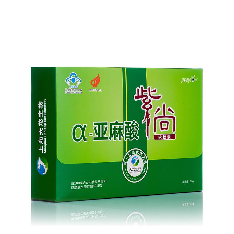 优一紫尚软胶囊 欧米伽3 辅助降血脂 原厂原帽 厂家直招
