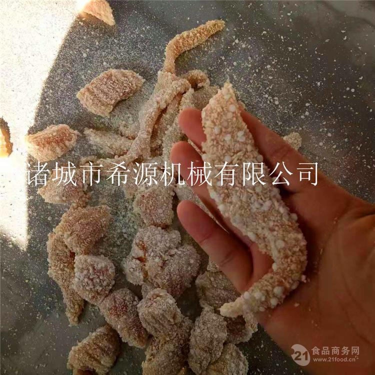 诸城希源皮带式裹糠机 上鲜面包屑机 雪花鸡柳裹粉设备 送货上门
