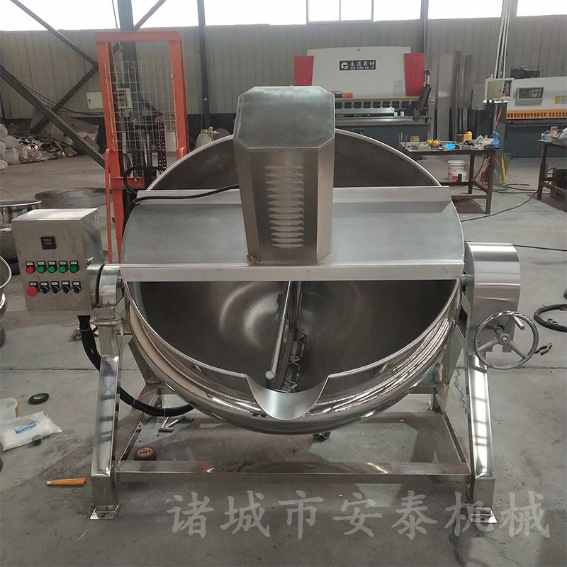 大型自动搅拌化糖锅