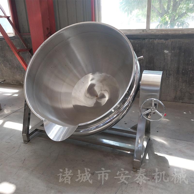 蒸汽加热旋转夹层锅
