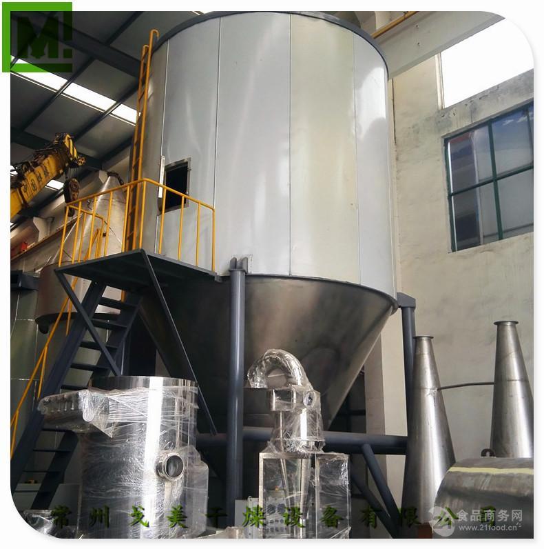 高速离心喷雾干燥机/液体喷雾干燥机价格
