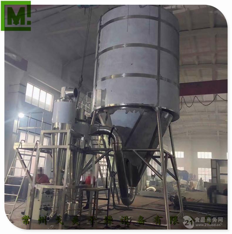 LPG-25型高速离心喷雾干燥机厂家直销