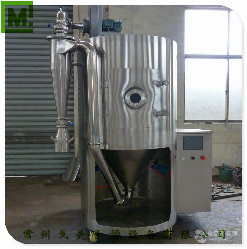 LPG-5型高速离心式喷雾干燥机