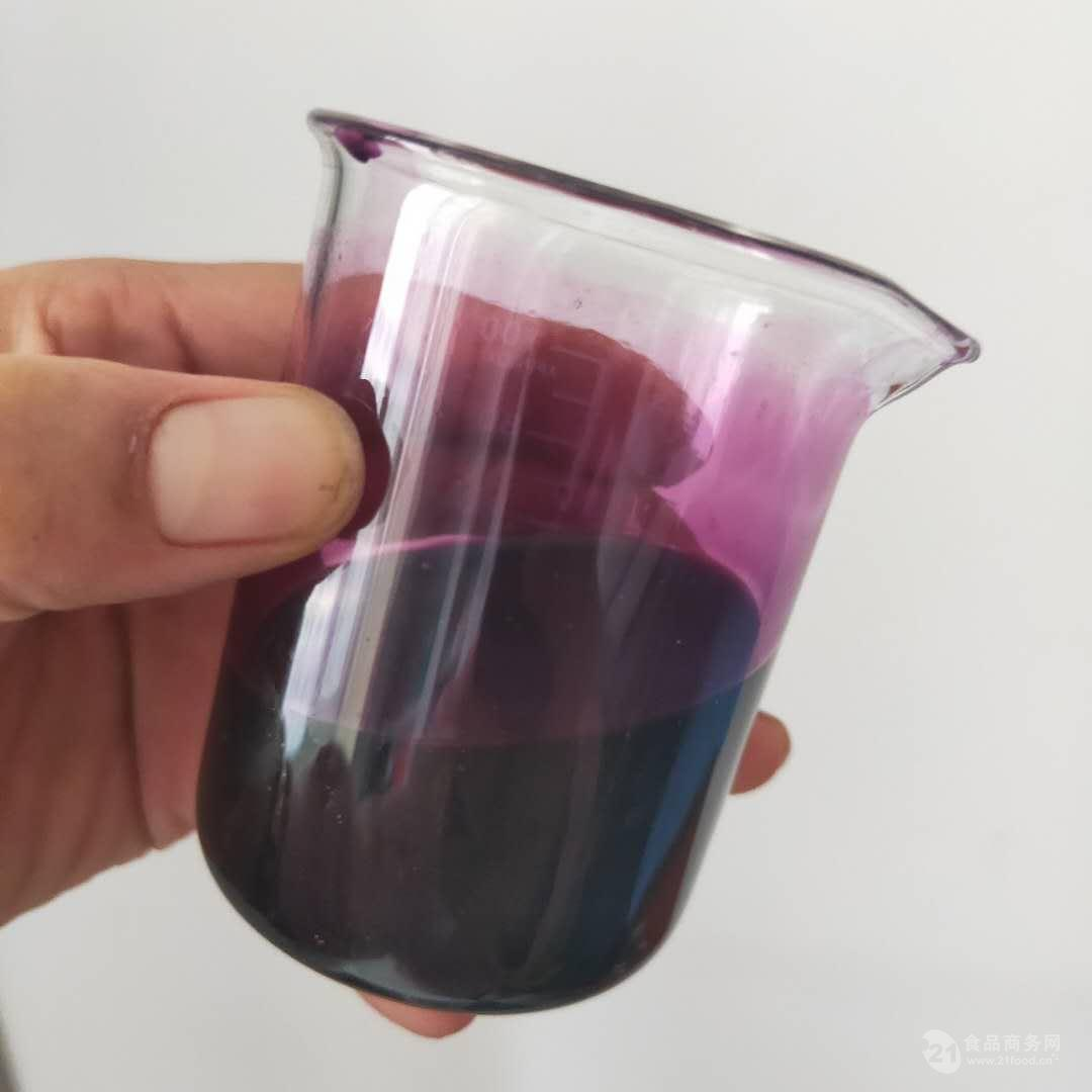 黑果腺肋花楸浓缩汁 鲜汁 原浆批发 黑果花楸果提取液 不老莓原汁