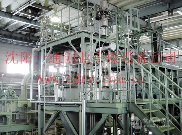微粉干燥机 粉体干燥机 超细粉干燥机