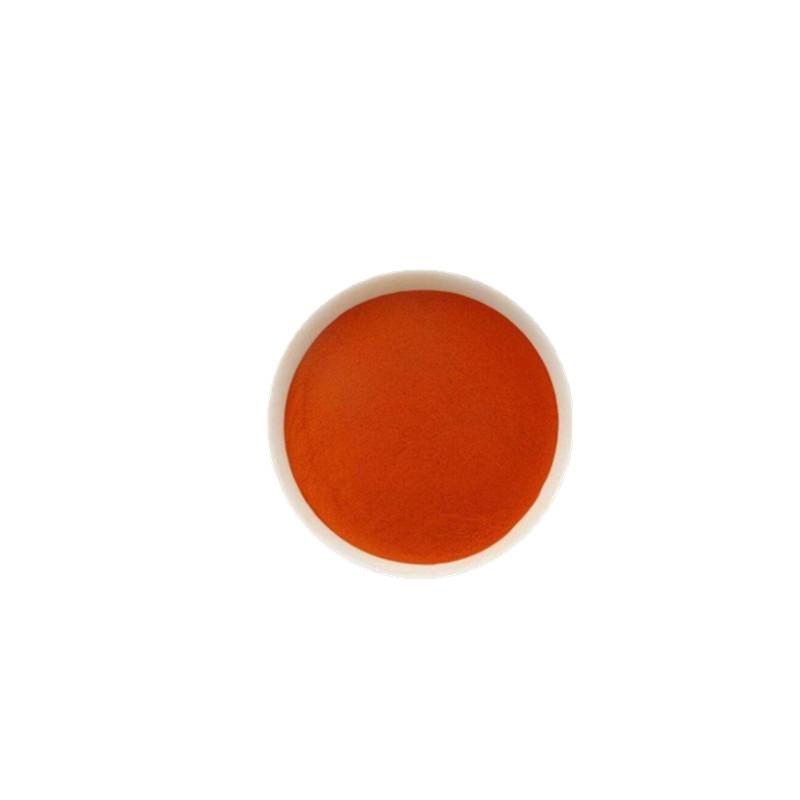 栀子黄 食用色素 栀子色 食品级着色剂 鸡蛋黄色素