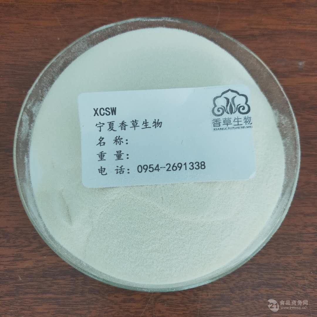 牛蹄筋冻干粉生产厂家 批发价 宁夏香草生物