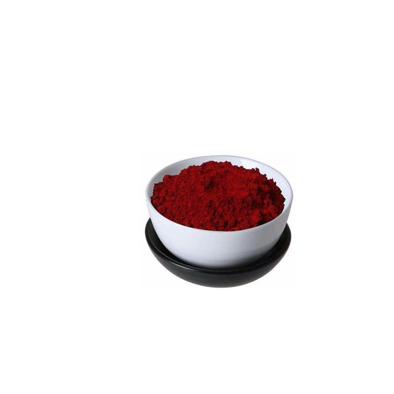 食品级玫瑰茄红色素