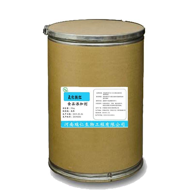氧化铁红色素厂家供应直销