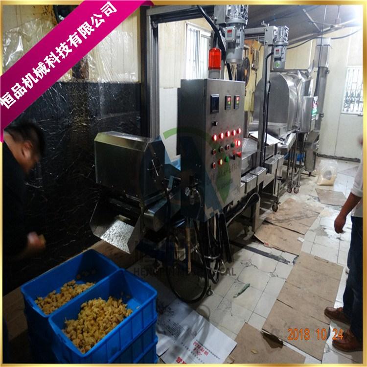 鸡米花专用裹粉油炸设备生产厂家 恒品鸡米花裹粉油炸机器