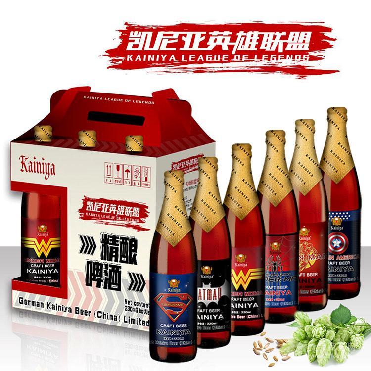 白啤酒批发/500毫升精酿大瓶啤酒招商