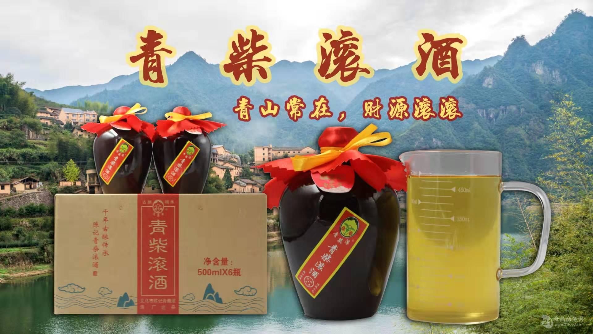 浙江义乌特产青柴棍米酒高粱酒甜酒酿1斤6瓶礼盒装