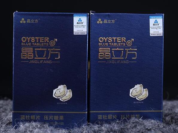 晶立方蓝牡蛎片哪里有卖_大概多少钱一盒