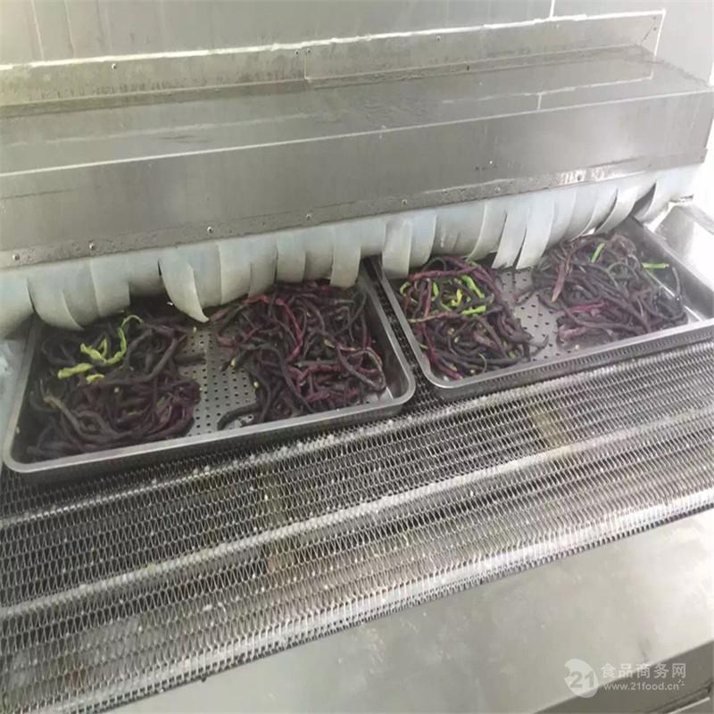 芝麻球速冻机 隧道式速冻芝麻球设备 麻团速冻机 紫薯包速冻机器