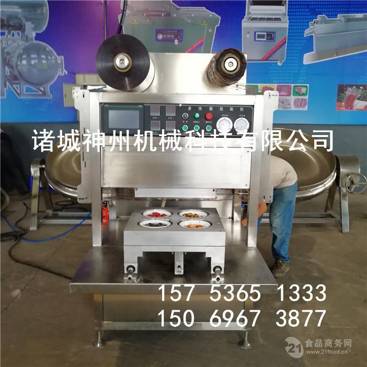 多功能生鲜气调包装机