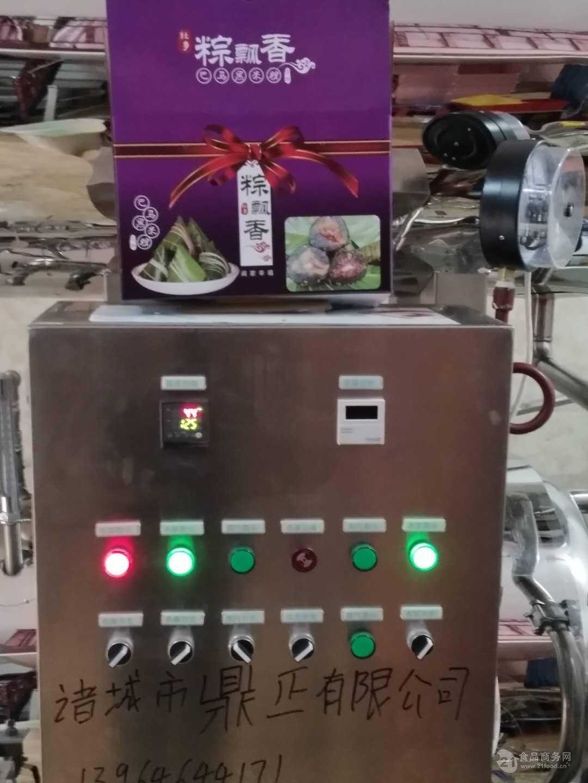 供应新品水浴双层海鸭蛋高温灭菌锅 蛋制品杀菌锅厂家