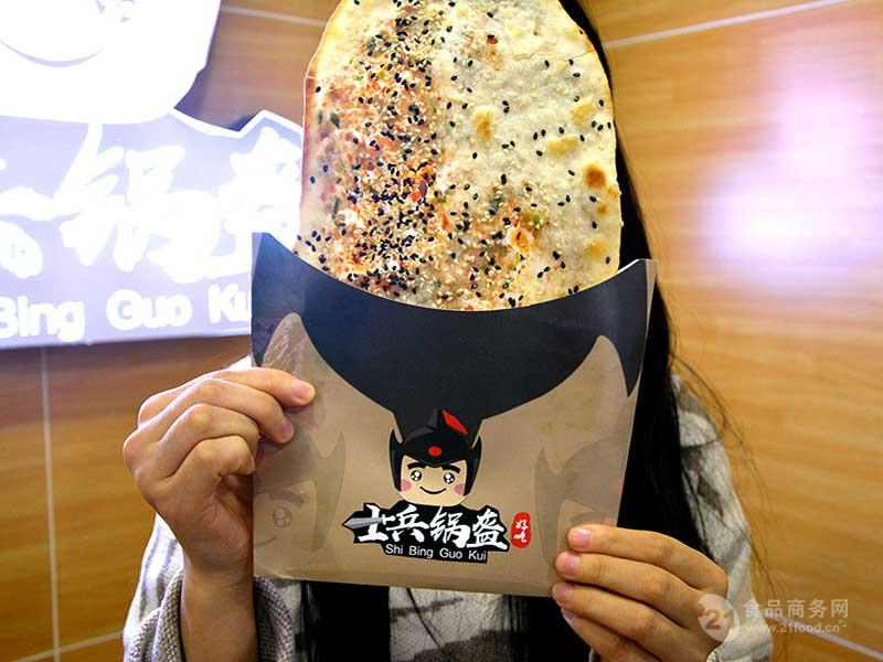 """加盟锅盔怎么样?士兵锅盔制胜4大""""妙招"""""""