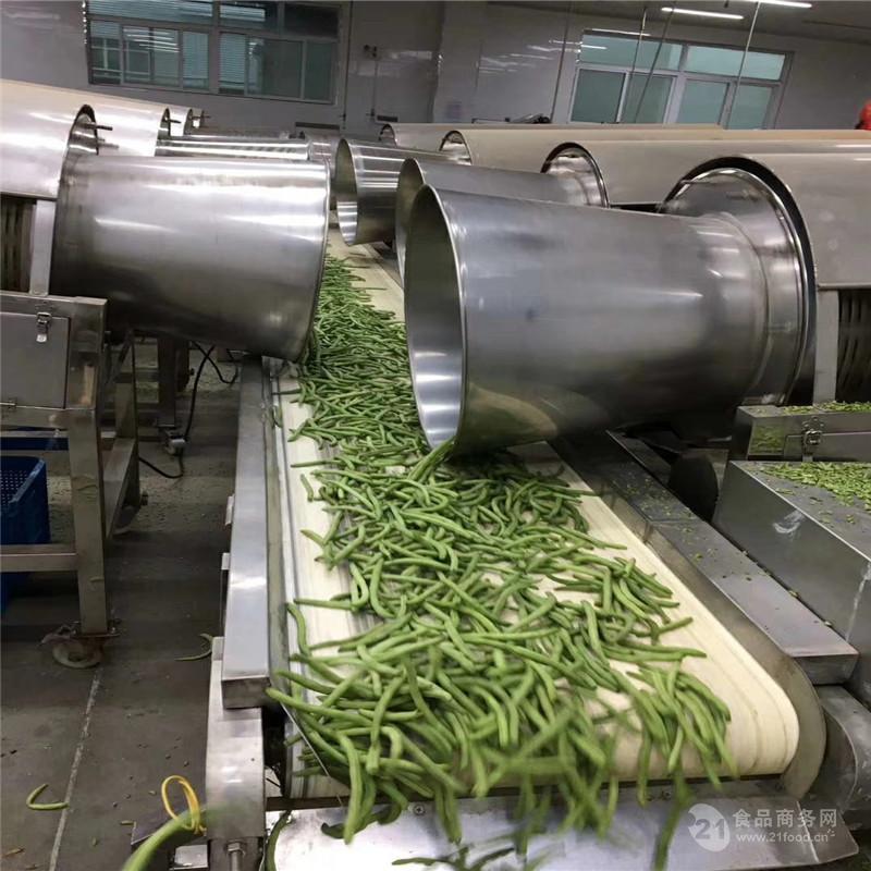 永联机械薯条薯片真空油炸机 低温油炸果蔬脆片生产线 含油量低