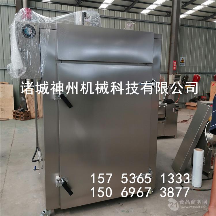 豆皮烟熏炉 熏鱼的机器