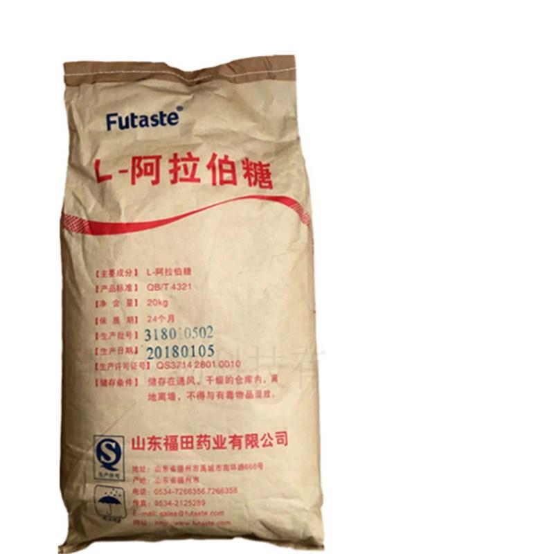 食品级 L-阿拉伯糖 批发价格