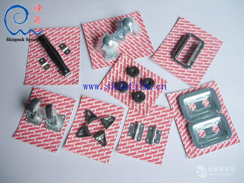 五金制品贴体膜 金刚石锯片PE贴体膜 五金贴体包装膜