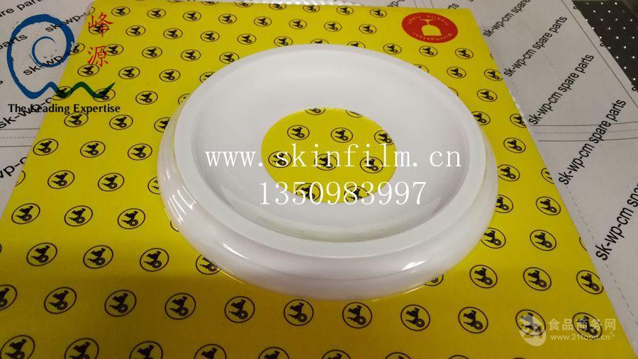 江办食品贴体包装机   南京小型真空贴体机  武汉新型贴体包装机