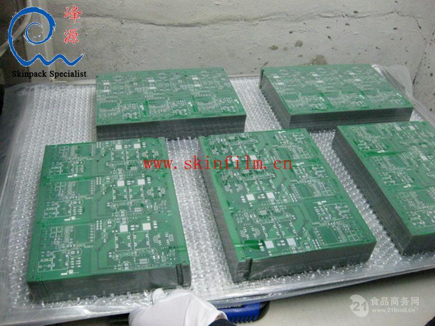 定做电路板真空包装机 电路板贴体真空包装机 电路板真空机