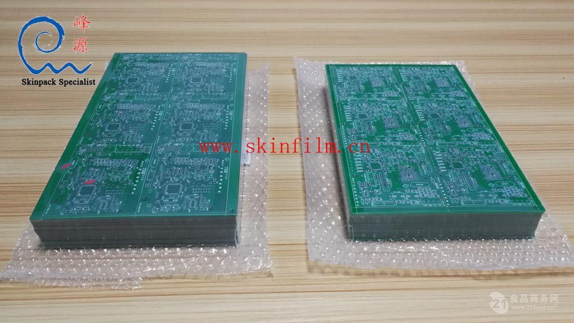 自动型PCB真空包装机 PCB贴体真空包装机 PCB真空保护包装机价格