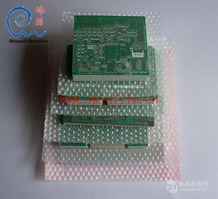 自动型线路板真空机 线路板贴体真空机 线路板真空保护包装机