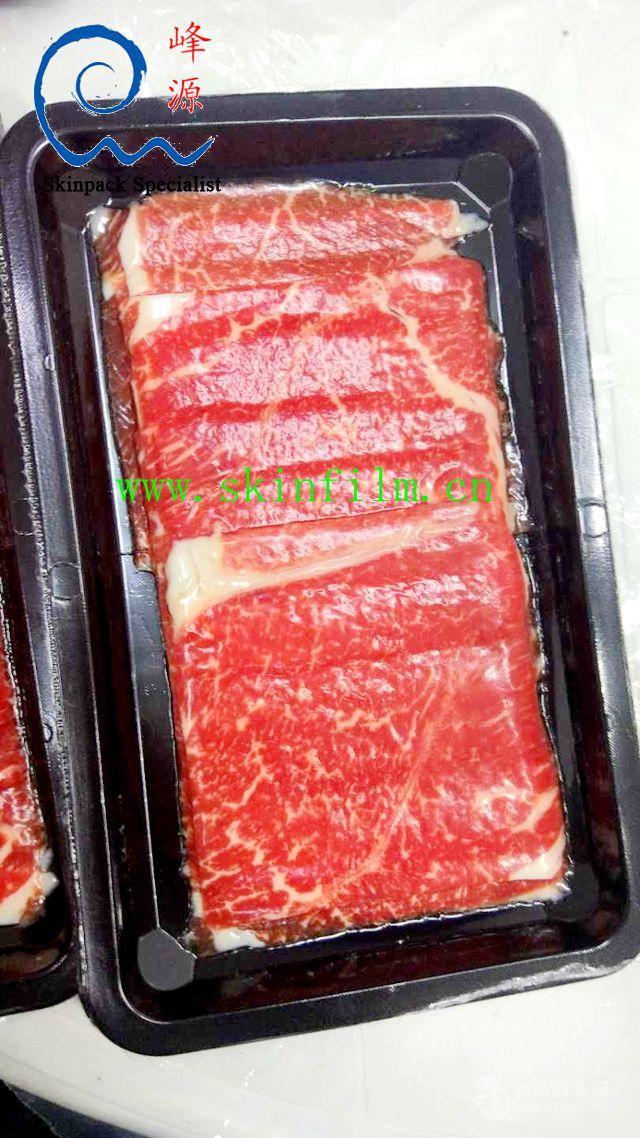 牛肉真空貼體包裝 肉類真空貼體包裝 冷凍肉類真空貼體包裝