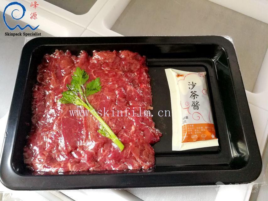 自动型牛肉真空贴体包装机 牛肉贴体包装机 牛排贴体包装机