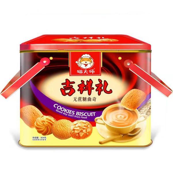 猫大师无糖饼干礼品_礼盒饼干团购