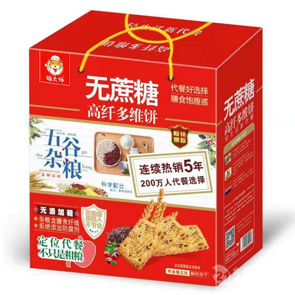 饼干礼盒批发_无蔗糖礼盒食品厂家直销