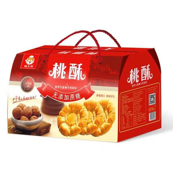 批发直销 无糖食品糖尿人休闲零食来利发1kg礼盒木糖醇核桃粉饼干