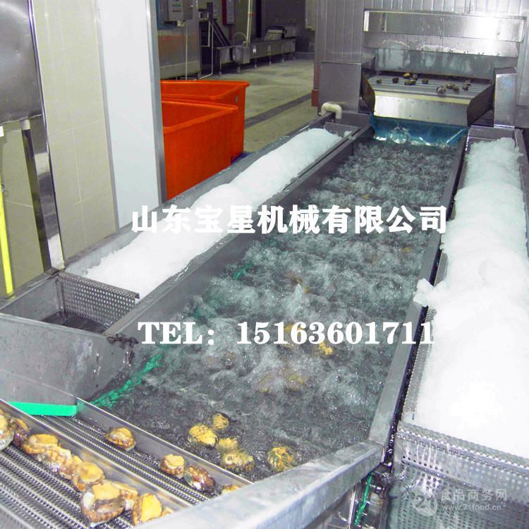 鲍鱼速冻机——鲍鱼整套加工设备 鲍鱼自动称重分级机