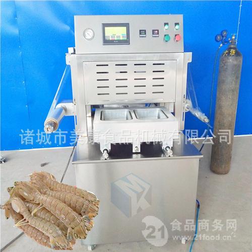 专业生产海鲜锁鲜盒式包装机 皮皮虾气调保鲜包装设备