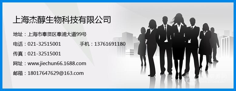 供应L-盐酸半胱氨酸(一水合物)高品质 L-盐酸半胱氨酸