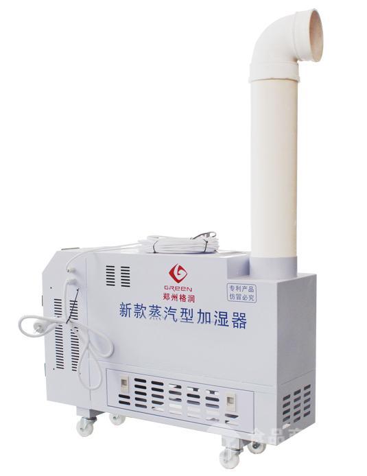 自助火锅店加湿器 蔬菜保鲜喷雾机使用效果