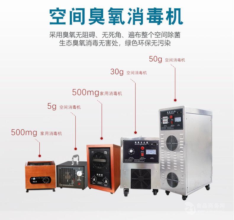 臭氧消毒机套件厂家供应-陶瓷臭氧片价格优惠