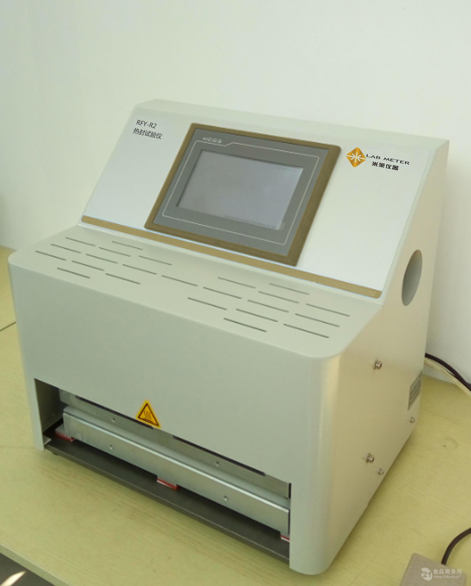 米莱仪器 热封试验仪 RFY