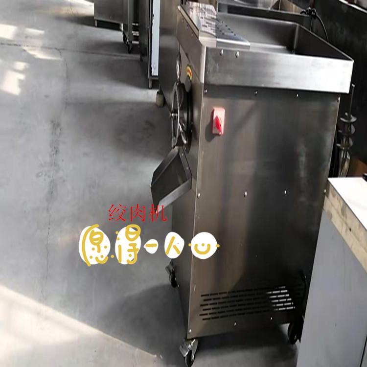 山东绞肉机 不锈钢制造
