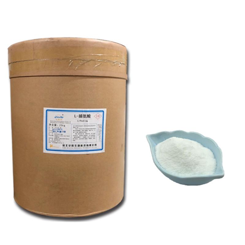 厂家直销 L-脯氨酸  食品级